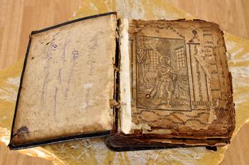 Антикварные и букинистические книги: в чем разница?