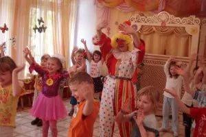 Праздник для детей в детском саду