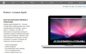 Apple намерен «убить» кнопку Escape!
