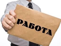 Работа в СПб для продажников, официантов и швей