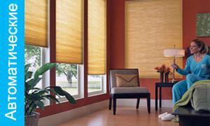 Рулонные шторы – идеальные решения для пластиковых окон